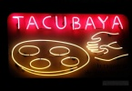 berkeley-ca-fourth-street-restaurant-tacubaya-1788-4th-street-1