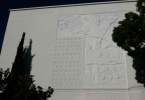 deco-mural-berkeley-downtown-berkeley-high-school-1980-allston-way-martin-luther-king-know-the-truth-3-2