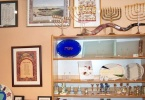 berkeley-ca-claremont-neighborhood-afikomen-judaica-3042-claremont-avenue-3