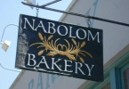 berkeley-ca-elmwood-neighborhood-bakery-nabolom-2708-russell-street-2