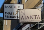 berkeley-ca-thousand-1000-oaks-neighborhood-restaurant-ajanta-1888-solano-bangkok-day